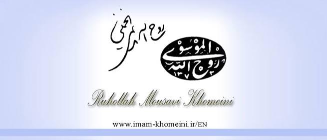 http://statics.imam-khomeini.ir/UserFiles/fa/Images/NewsPhoto/2012/96_9.jpg