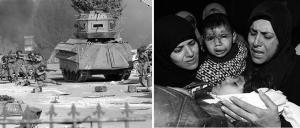 پیام امام خمینی به دنبال تهاجم رژیم صهیونیستی به جنوب لبنان