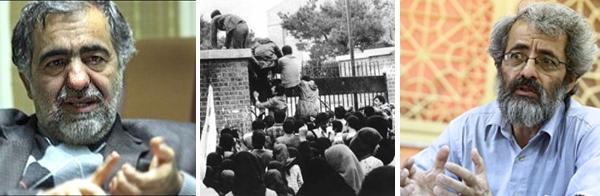 چگونگی تسخیر سفارت آمریکا در بهمن 57 توسط چریک های فدایی خلق و دستور امام برای خروج تسخیرکنندگان از سفارت