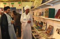 ارائه آثار امام خمینی در نهمین دوره نمایشگاه بین المللی کتاب در سودان