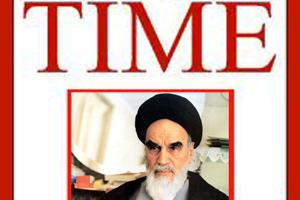 آینده روابط ایران و آمریکا در سخنان امام خمینی