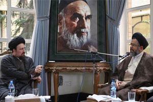 تجدید میثاق کارکنان وزارت اطلاعات با آرمانهای حضرت امام خمینی(س)