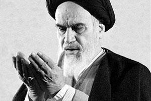 ویژگی های عبادی امام خمینی (س)