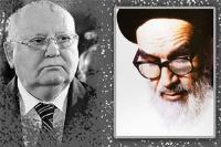 بازخوانی پیام تاریخی حضرت امام خمینی به میخائیل گورباچف رئیس جمهور اتحاد جماهیر شوروی
