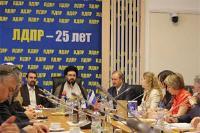 نشست «میراث معنوی امام خمینی(س)» در روسیه برگزار شد