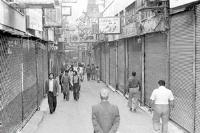 بازخوانی شیوه های رهبری امام و مبارزات مردم در آبان 57