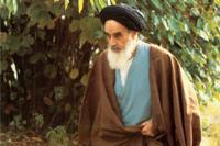 برخی ویژگی های ممتاز شخصیتی حضرت امام خمینی(س)
