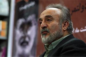 ایمان حضرت امام به پیروزی انقلاب اسلامی