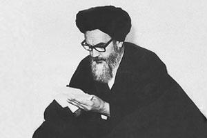 بازخوانی گزارش ساواک درباره نامه ای از امام