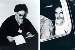 انتقال امام خمینی به پادگان عشرت آباد /  مکاتبات امام از داخل زندان