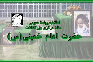 فراخوان پیشنهادات و انتقادات مردمی/ جزئیات ارسال مدارک؛ ویژه کارت خبرنگاری مراسم 14 خرداد