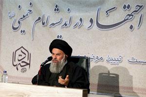 انتقاد آیت الله موسوی بجنوردی از تأخیر در اجتهاد در اندیشه امام خمینی