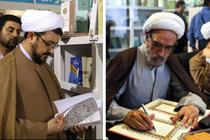 رویکرد متفاوت موسسه تنظیم و نشر آثار امام در نمایشگاه کتاب امسال / موضوعات زنده روز به صورت کتاب در اختیار علاقمندان قرار گرفته است