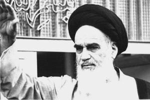 برگی از صحیفه/ پیام چهارده ماده ای امام خمینی(س) به ملت ایران قبل از عزیمت به قم