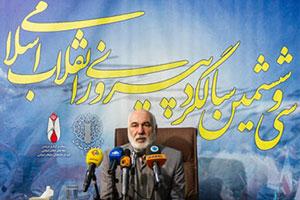 اعلام برنامه های سی و ششمین سالگرد پیروزی انقلاب اسلامی و دهه فجر