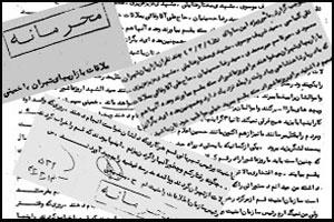 عاشورای 42 و کربلای ثانی امام خمینی (س)