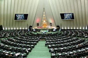 توصیه های امام به نمایندگان مجلس در باب رعایت اخلاق اسلامى و ارزشهاى انسانى