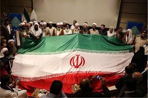 دغدغه های بنیانگذار جمهوری اسلامی درباره عملکرد کارگزاران نظام