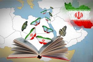 تحلیل گفتمان صدور انقلاب امام خمینی (س)
