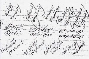 نغمه های قرآنی در غزل های امام خمینی (س)