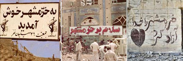 امام: مبارک باد بر ملت عظیم الشأن ایران این چنین فرزندان سلحشور و جان بر کفى که نام آنان و کشورشان را جاویدان کردند