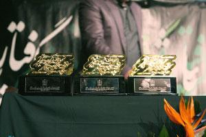 برگزیدگان هشتیمن جشنواره بین المللی شعر یار و یادگار مشخص شدند