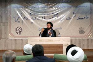 سید علی خمینی: در مصادیق انقلابی مانده ایم و مفاهیم انقلابی را رها کرده ایم