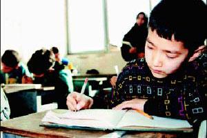 نامه ای به امام عزیزم