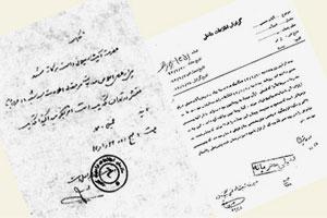 واکنش هوشمندانه امام خمینی در برابر دروغ پردازی های رژیم شاه