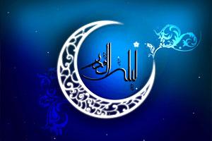 سیره عملی امام خمینی(س) در ماه رمضان