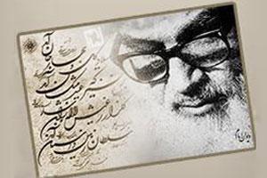 چاپ دیوان امام باعث جلب توجه بسیاری از مردم به این بخش از شخصیت ایشان شد