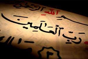 اعتقاد امام(س) به پیدایش افق های جدید معارف وحیانی با پیشرفت دانش بشری