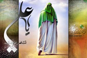 مقام حضرت علی (ع) در نگاه امام خمینی (س)