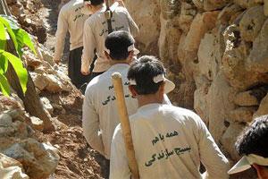 با جهاد سازندگی ایران را بسازید