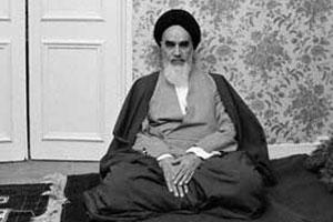 تبریک امام خمینی در پی فرار شاه از ایران