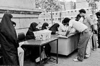 روزنگار/ برگزاری انتخابات مجلس خبرگان قانون اساسی