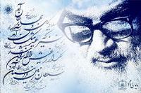 عارفانه ها در دیوان حضرت امام