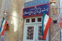 مفهوم واقعی «نه شرقی نه غربی» در رهبری امام خمینی