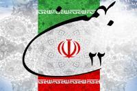 عوامل پیروزی انقلاب اسلامی از دیدگاه امام خمینی(س)