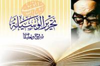 ماجرای نخستین چاپ تحریر الوسیله امام در نجف اشرف
