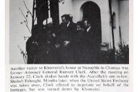 دیدار و گفتگوی سه تن از شخصیت های سیاسی آمریکا با امام خمینی(س) در نوفل لوشاتو