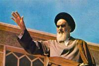 بررسی ویژگی های کاریزمایی رهبری امام خمینی(س) در انقلاب اسلامی