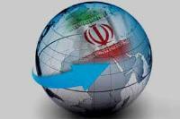 انواع سیاست در نگاه امام خمینی (س)