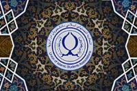برگی از صحیفه / پیام امام به اتحادیه انجمن های اسلامی دانشجویان در اروپا و توصیه نسبت به بیان ویژگی های حکومت اسلامی