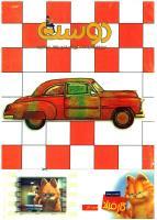 مجله کودک 269