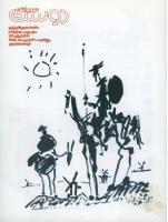 مجله نوجوان 87
