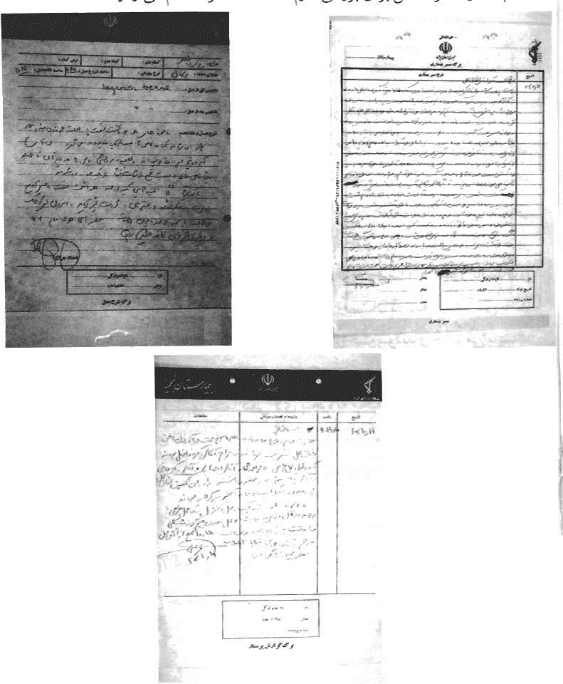 140-p321