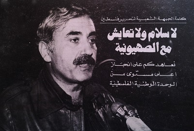 C:\Users\e.taghizadeh\Desktop\HABASH.jpg