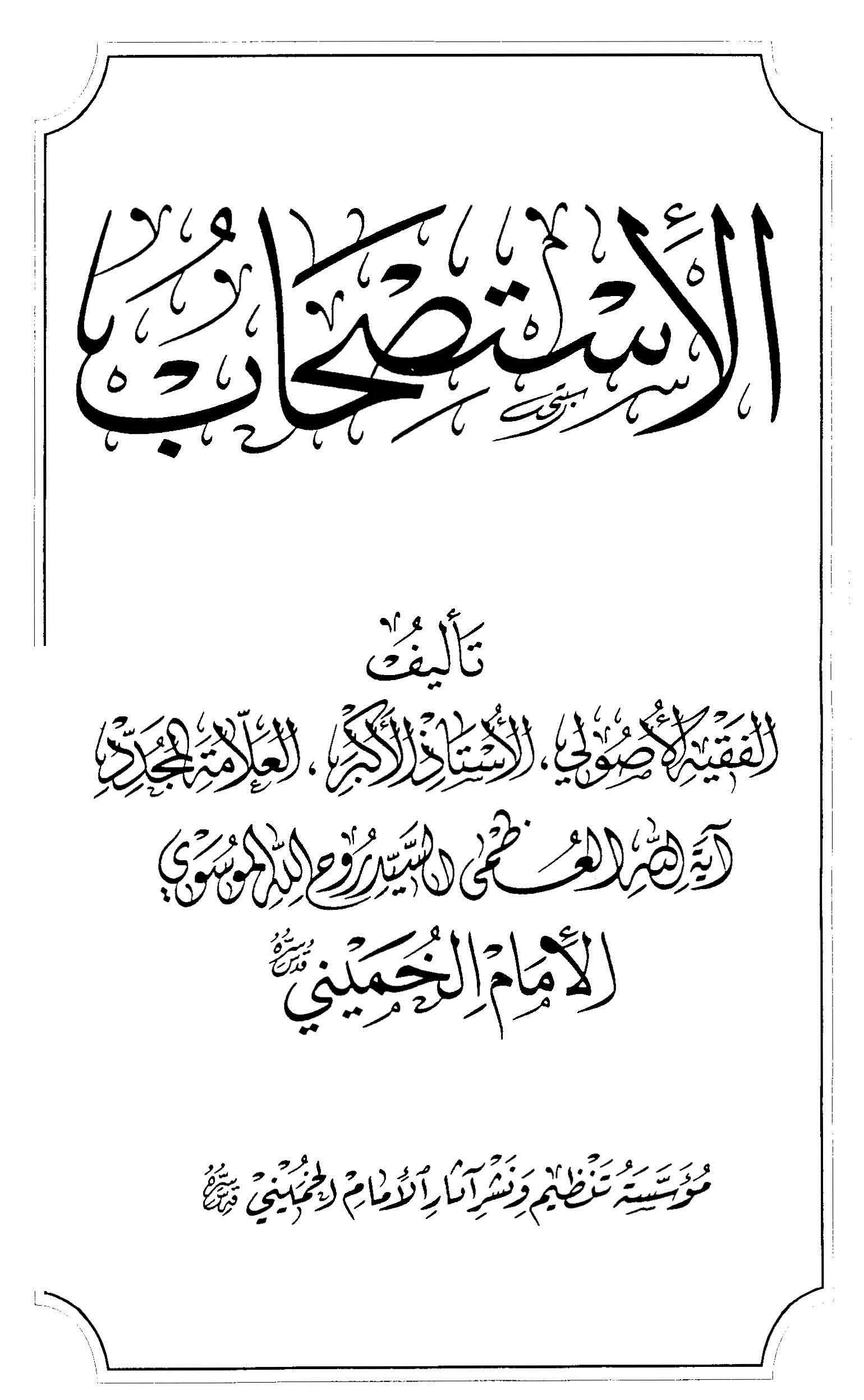 s962_Page_1