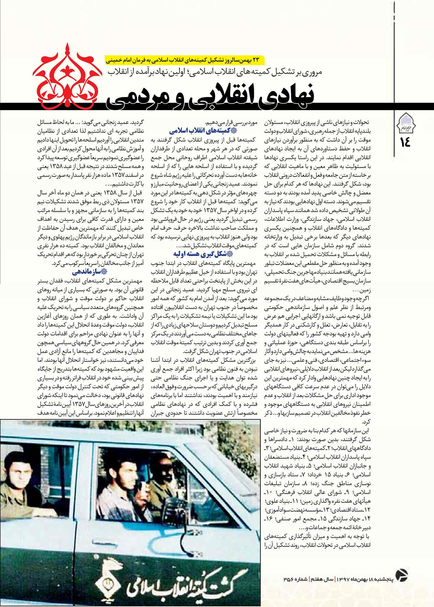 D:\خلوجینی\New folder\@harim_emam356-14.jpg